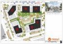 Immobilier Pro BRIGNAIS gare 159 m² 0 pièces