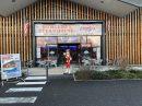 Fonds de commerce  Gilly-sur-Isère  291 m²  pièces