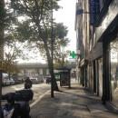 Fonds de commerce Clichy Proche TGI Paris 110 m²  pièces