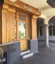 Immobilier Pro 10 m² Arras  1 pièces
