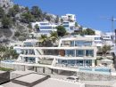 Calpe  8 rooms  House 550 m²