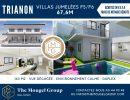 Programme immobilier 0 m² Nouméa Trianon  pièces