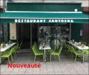 Fonds de commerce Angers Angers centre 0 m²  pièces