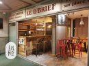 24 m² Fonds de commerce Aime-la-Plagne   pièces