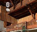 150 m²  Maison 6 pièces