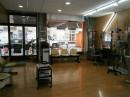 Fonds de commerce 78 m²   pièces